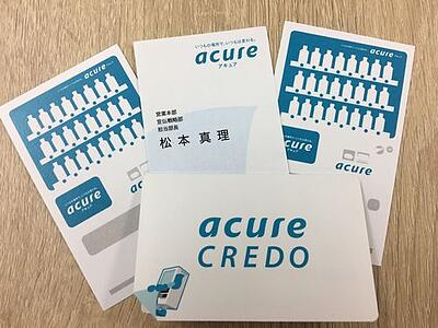 acure_card