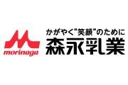 logo_morinagamilk+